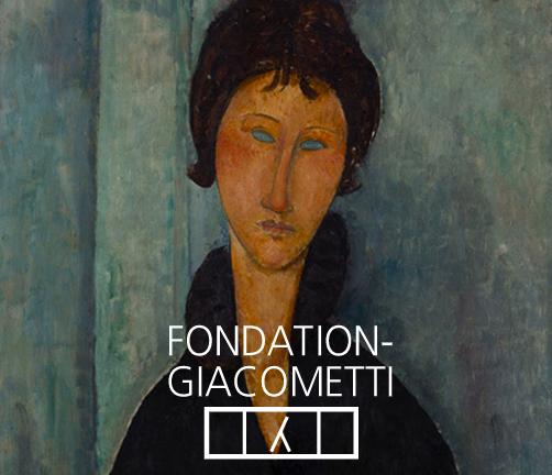 Conférence / Modigliani, Giacometti et le Paris cosmopolite, par Thierry Dufrêne, 19 janvier 2021